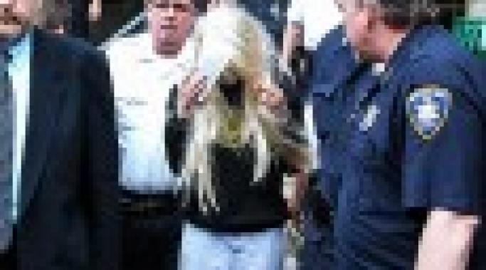 Amanda Bynes Arrested